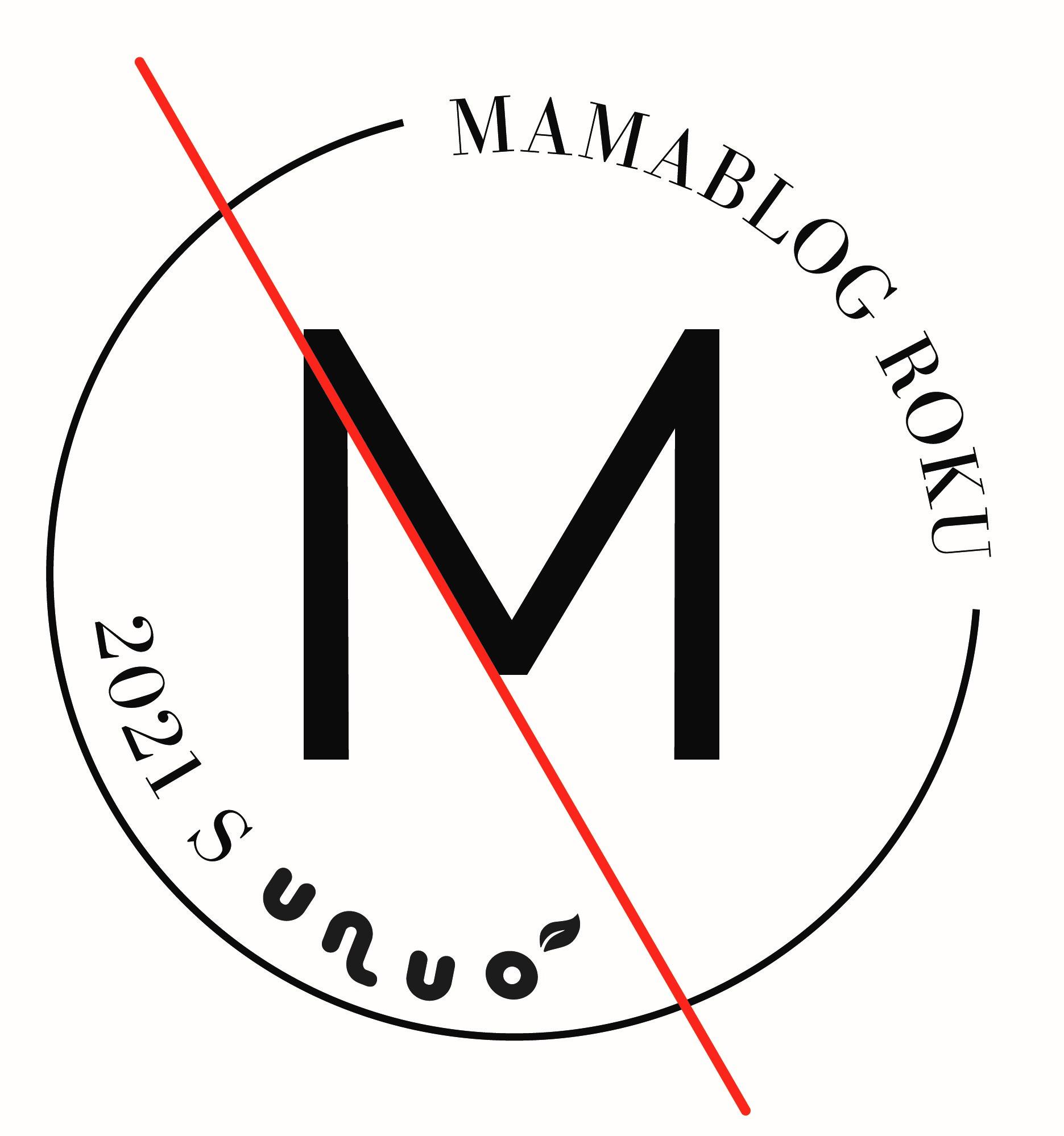 logo MAMABlog roku 2021